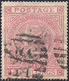 1867 5s Rose SG126 Plate 1 'DC'