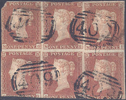 1851 1d Red Plate 125 'NG-OI' RARE BLOCK, LAVENDER PAPER
