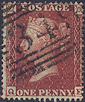 1855 1d Deep Red-brown C5(2) Plate 8 'QE'